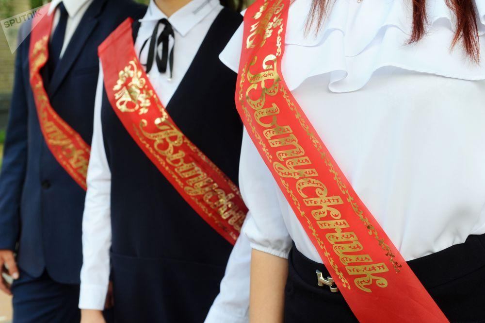 احتفال خريجي مدرسة رقم31 (طلاب الثانوية العامة) في مدينة تومبوف