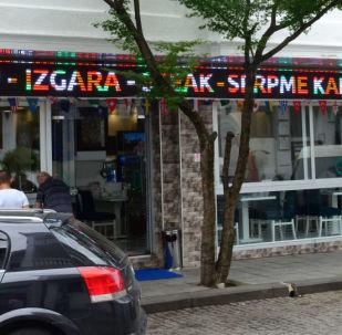 المحلات والمطاعم التركية في باتومي عاصمة مقاطعة أجاريا في جورجيا