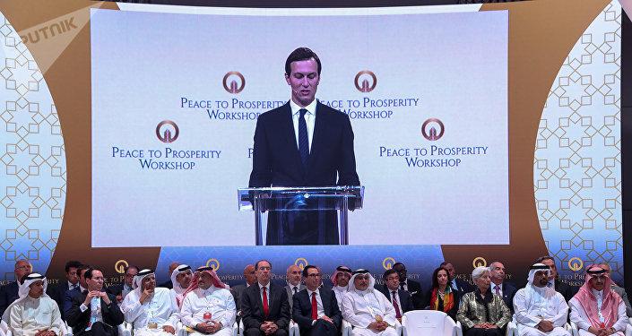 كوشنر فى مؤتمر البحرين