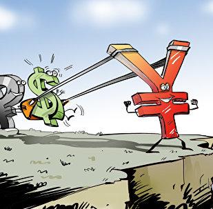 روسيا والصين تتخليان عن استخدام الدولار