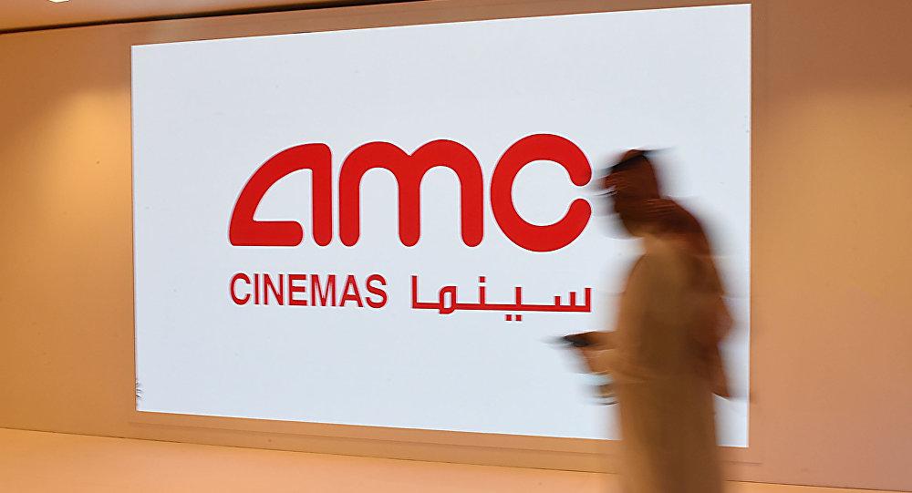 السينما السعودية