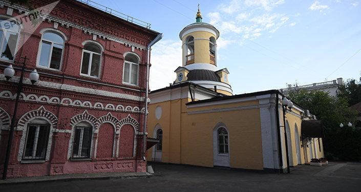 ممثلية الكنيسة الأنطاكية في روسيا