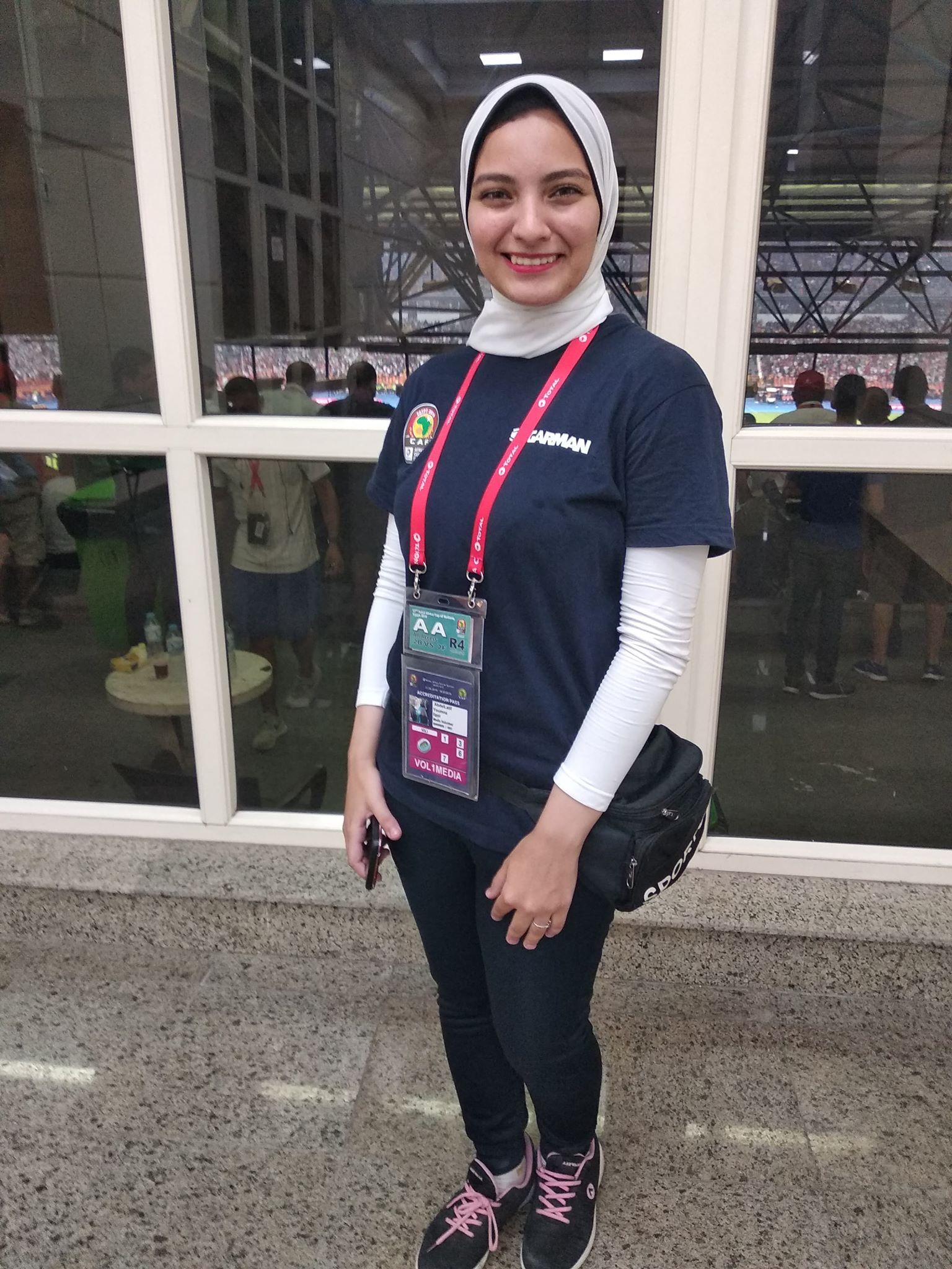 يمنى شريف محمد إحدى المتطوعات في بطولة توتال كأس الأمم الأفريقية مصر 2019