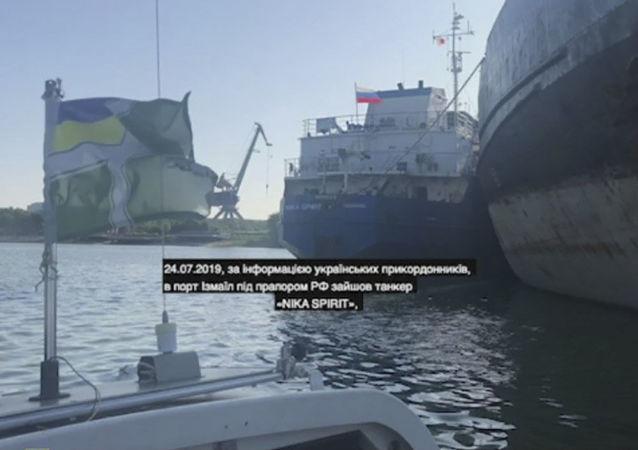 أوكرانيا تحتجز ناقلة نفط روسية نيما في منطقة أوديسا، 25 يويليو/ تموز 2019