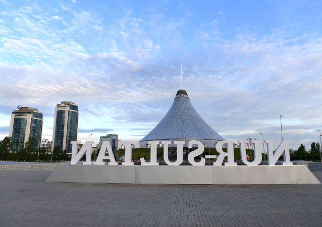 عاصمة كازاخستان نورسلطان