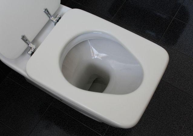 مرحاض