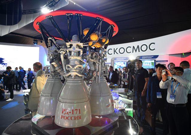 محرك صواريخ إر دي-171 - معرض ماكس 2019 للطيران الجوي في مطار جوكوفسكي في ضواحي موسكو، 27 أغسطس/ آب 2019