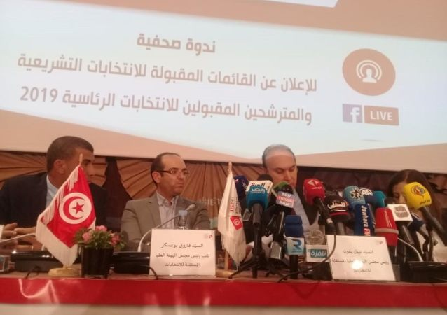 الإعلان عن القائمة النهائية لمرشحي الرئاسة في تونس، 31 أغسطس/آب 2019