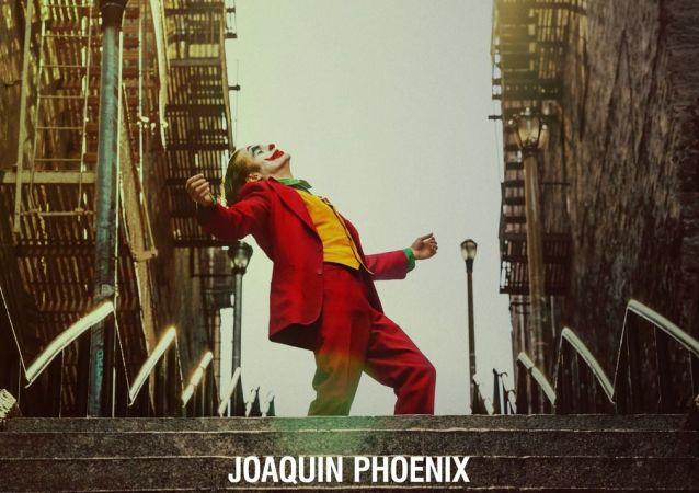 الملصق الدعائي لفيلم جوكر