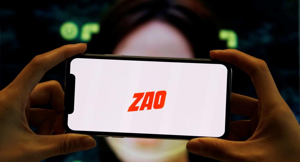 تطبيق زاو الصيني