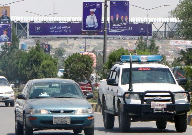 العاصمة الأفغانية كابول