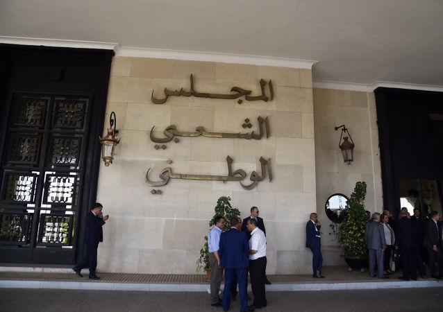 المجلس الشعبي الوطني الجزائري