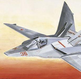مشروع المقاتلة ميغ-37