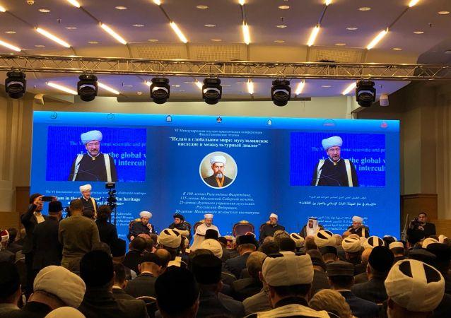 الإسلام في عالم العولمة: التراث الإسلامي والحوار بين الثقافات