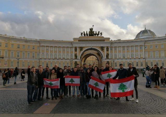 لبنانيون في مدينة سان بطرسبوغ الروسية