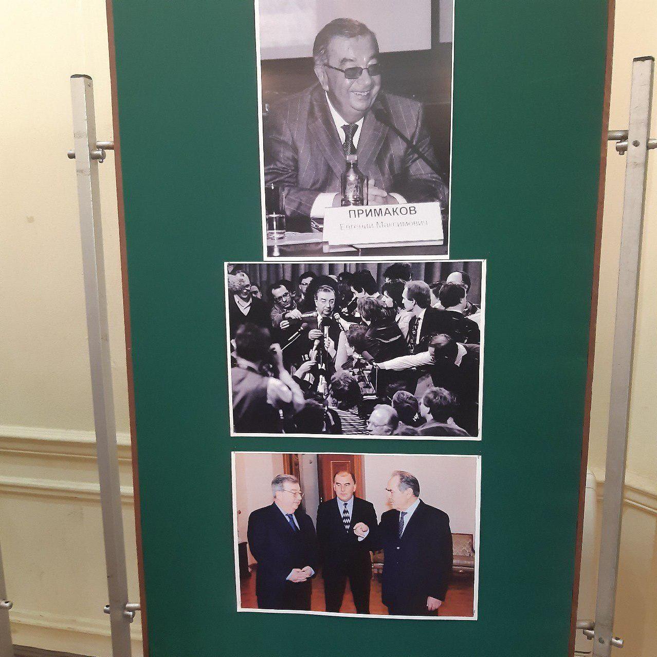 لقطات تلخص مسيرة رئيس الحكومة الروسية السابق يفغيني بريماكوف في المركز الثقافي الروسي بالقاهرة احتفالا بذكرى ميلاده الـ90، 28 أكتوبر/تشرين الأول 2018