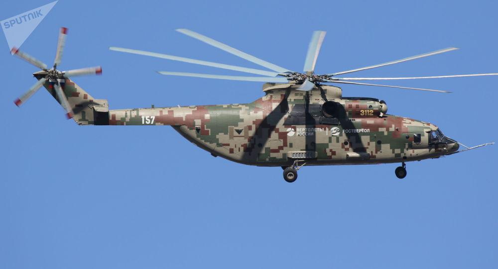 هليوكبتر مي-26 تي