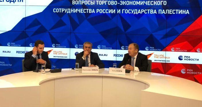 مؤتمر صحفي لسفير دولة فلسطين إلى روسيا عبدالحفيظ نوفل في موسكو، 22 نوفمبر 2019