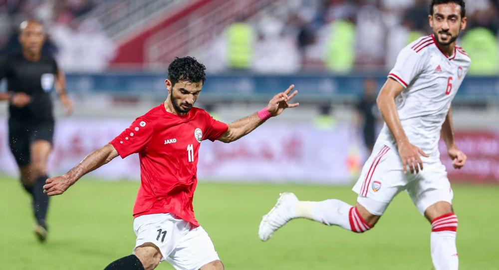 بطولة خليجي 24 - مباراة بين فريقي المنتخب الإماراتي واليمني في الدوحة، قطر 26 نوفمبر 2019