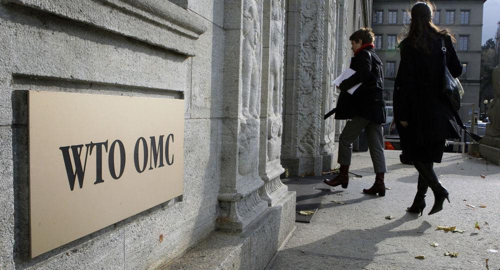 مقر منظمة التجارة العالمية في جنيف