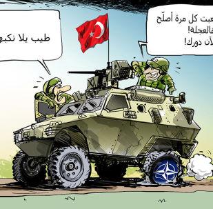 الناتو ليس دعما لتركيا