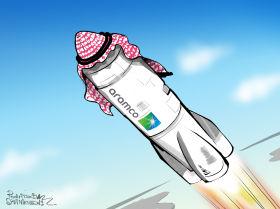 قفز سهم شركة أرامكو السعودية