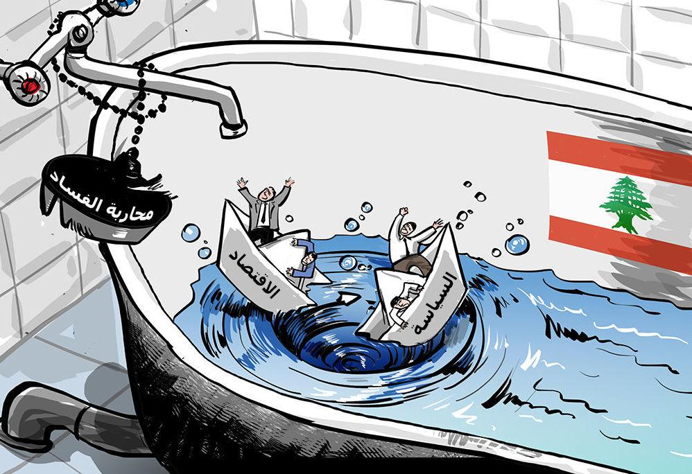 لبنان في خطر
