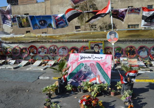 ضحايا احتجاجات العراق