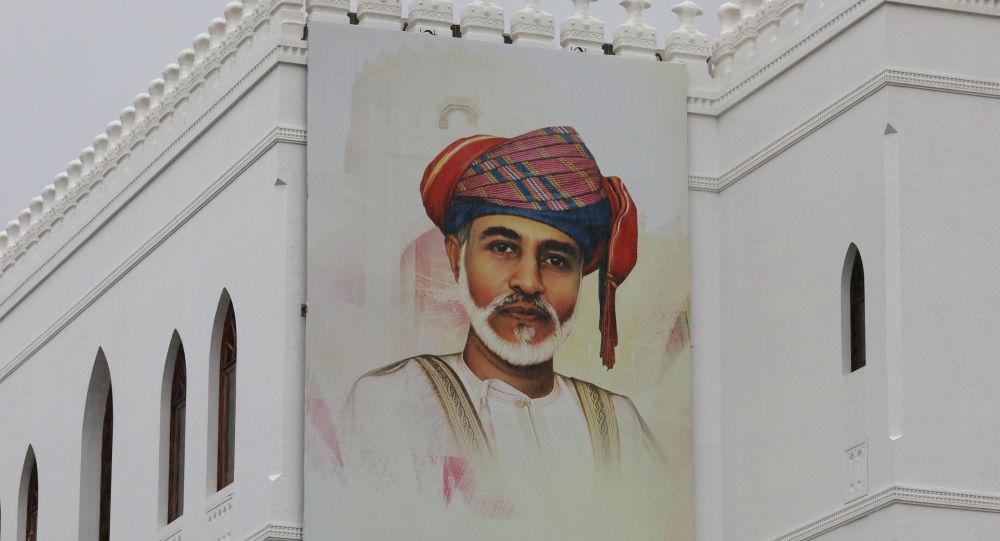 السلطان الراحل قابوس بن سعيد
