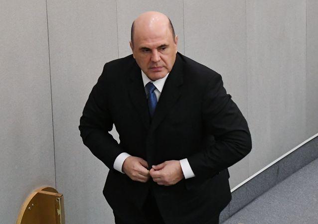 رئيس الحكومة الروسية ميخائيل ميشوستين