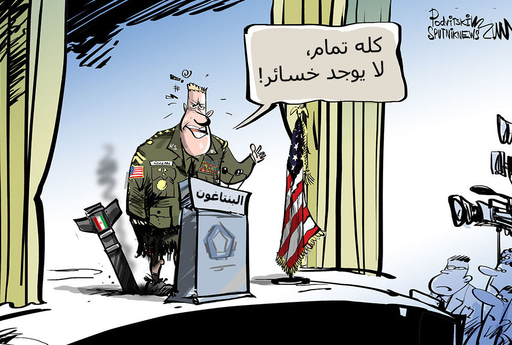 الجيش الأمريكي يتعافى بعد الهجوم الإيراني على قاعدة بالعراق