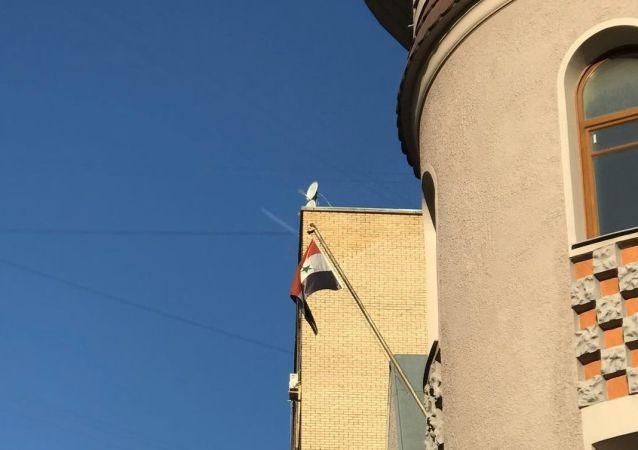سفارة الجمهورية العربية السورية في موسكو