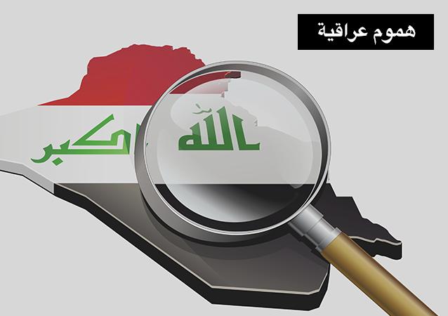 رئيس الوزراء العراقي يبدأ في مواجهة أكبر التحديات