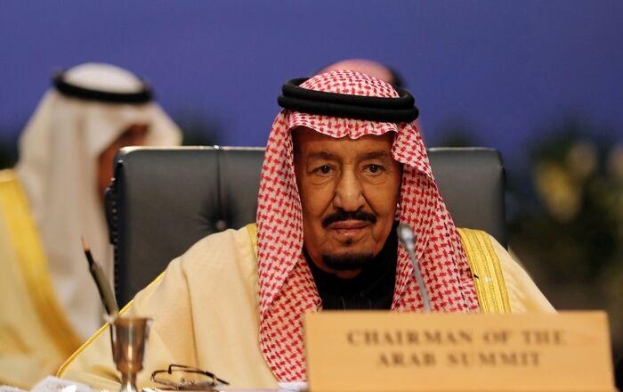 العاهل السعودي الملك سلمان بن عبد العزيز، فبراير 2020