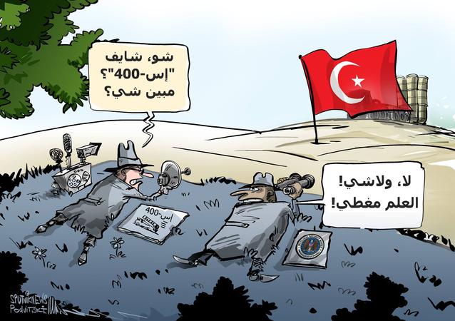 تركيا تعد روسيا بالاحتفاظ بسرية المعلومات عن إس -400