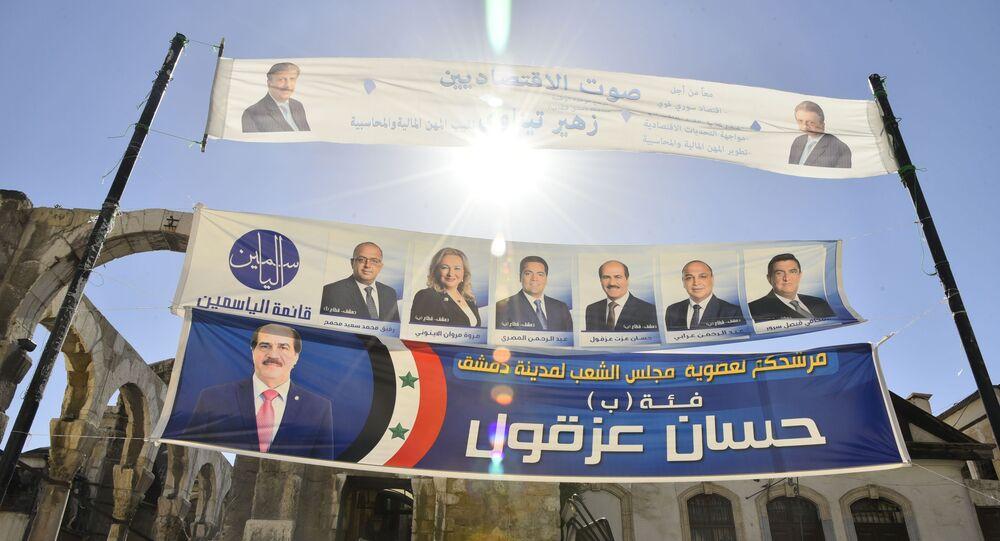 الانتخابات النيابية السورية