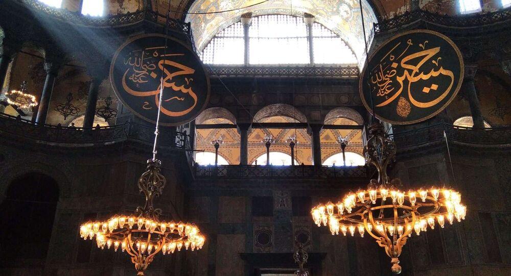 من داخل آيا صوفيا بعد تحويله إلى مسجد، اسطنبول 24 يوليو 2020