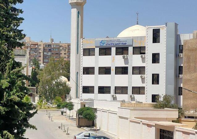 هيئة التميز والإبداع في سوريا