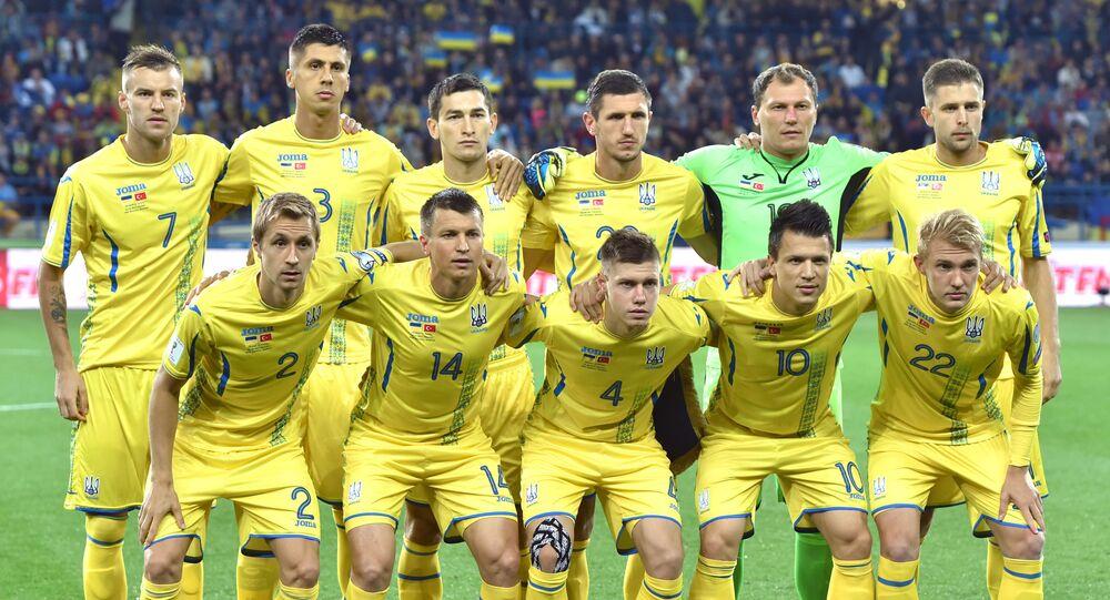 منتخب أوكرانيا