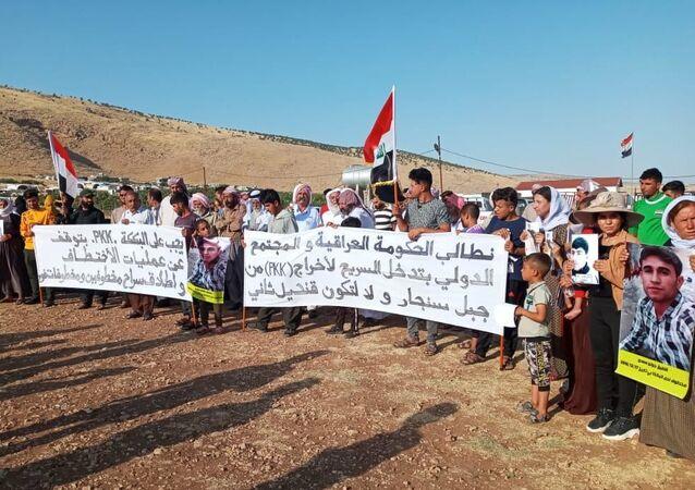 وقفة احتجاجية للأيزيديين في العراق ضد حزب العمال الكردستاني