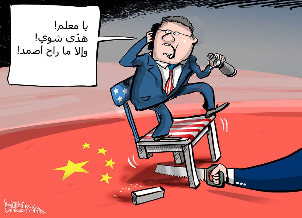 إغلاق القنصلية الأمريكية في تشنغدو الصينية