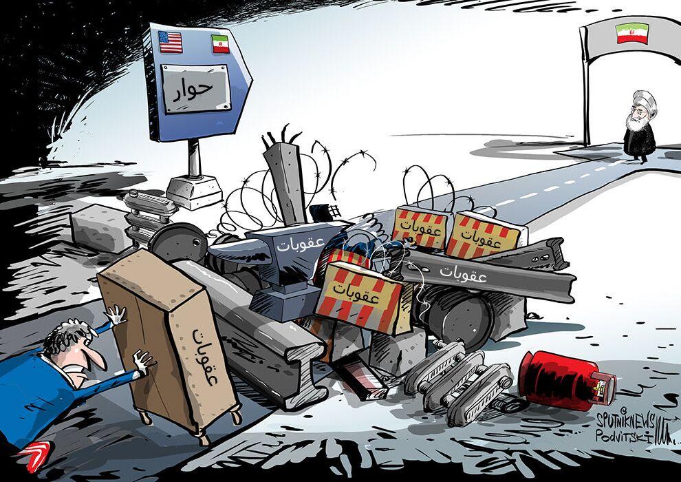 المزيد من العقوبات ضد إيران