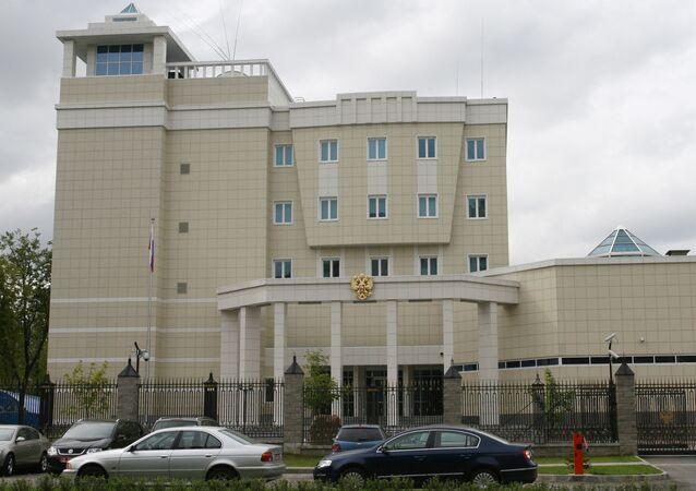 السفارة الروسية في مينسك