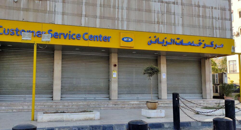 مشغل الخليوي انفستكوم يعود إلى سوريا: مستمرون رغم خروج (MTN)