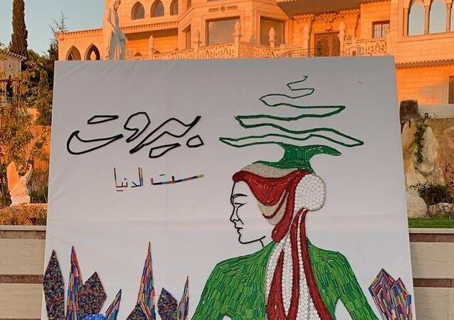 ست الدنيا.. مبادرة من ناشطة لبنانية لضحايا انفجار