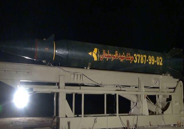 صاروخ الشهيد الحاج قاسم