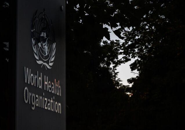 منظمة الصحة العالمية أغسطس/ آب 2020