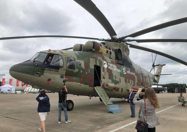 مروحية مي - 26، معرض أرميا 2020