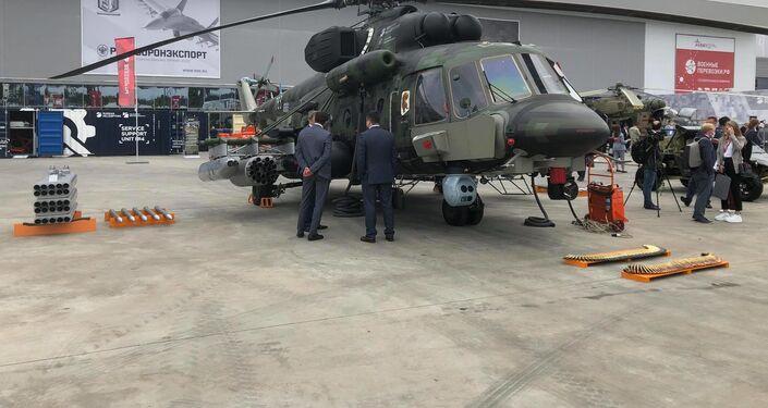 مروحية مي - 171، معرض أرميا 2020