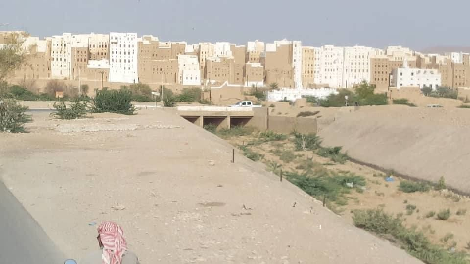 مدينة شبام التاريخية في اليمن